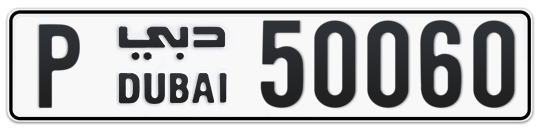 P 50060 - Plate numbers for sale in Dubai