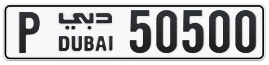 P 50500 - Plate numbers for sale in Dubai