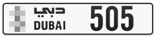 * 505 - Plate numbers for sale in Dubai