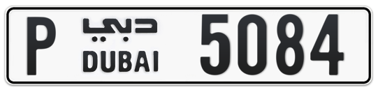 P 5084 - Plate numbers for sale in Dubai