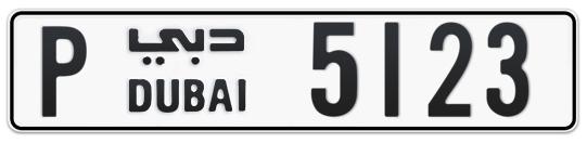 P 5123 - Plate numbers for sale in Dubai