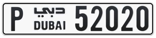 P 52020 - Plate numbers for sale in Dubai