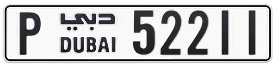P 52211 - Plate numbers for sale in Dubai