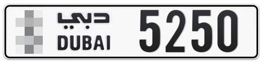 * 5250 - Plate numbers for sale in Dubai