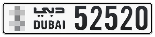 * 52520 - Plate numbers for sale in Dubai
