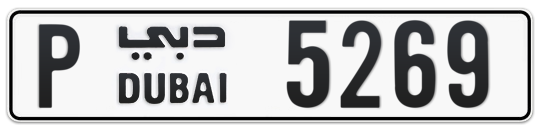 P 5269 - Plate numbers for sale in Dubai