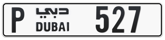 P 527 - Plate numbers for sale in Dubai