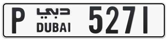 P 5271 - Plate numbers for sale in Dubai