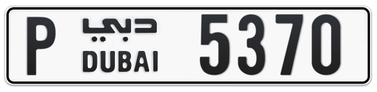 P 5370 - Plate numbers for sale in Dubai