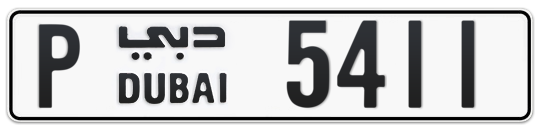P 5411 - Plate numbers for sale in Dubai