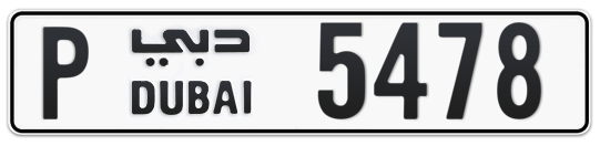 P 5478 - Plate numbers for sale in Dubai
