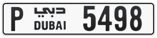 P 5498 - Plate numbers for sale in Dubai