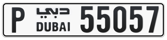 P 55057 - Plate numbers for sale in Dubai