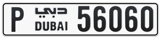 P 56060 - Plate numbers for sale in Dubai