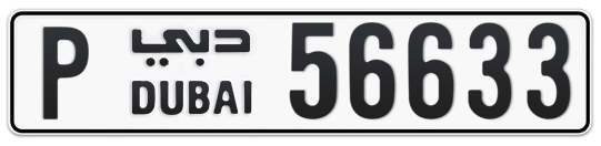 P 56633 - Plate numbers for sale in Dubai