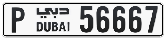 P 56667 - Plate numbers for sale in Dubai