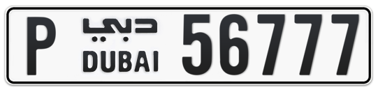 P 56777 - Plate numbers for sale in Dubai