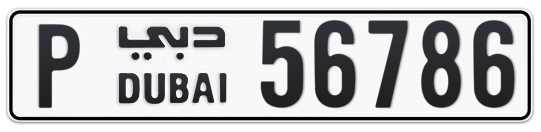 P 56786 - Plate numbers for sale in Dubai