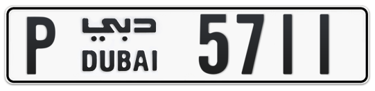 P 5711 - Plate numbers for sale in Dubai