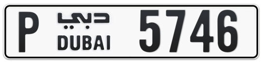 P 5746 - Plate numbers for sale in Dubai