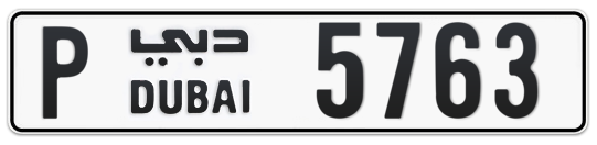 P 5763 - Plate numbers for sale in Dubai