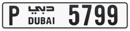P 5799 - Plate numbers for sale in Dubai