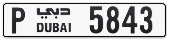 P 5843 - Plate numbers for sale in Dubai
