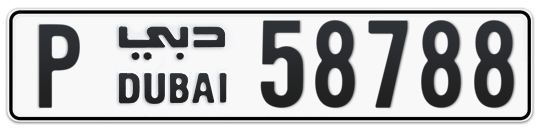 P 58788 - Plate numbers for sale in Dubai