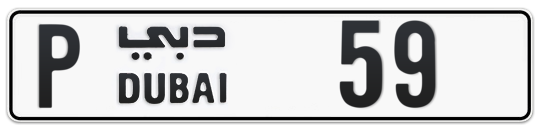 P 59 - Plate numbers for sale in Dubai