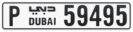 P 59495 - Plate numbers for sale in Dubai