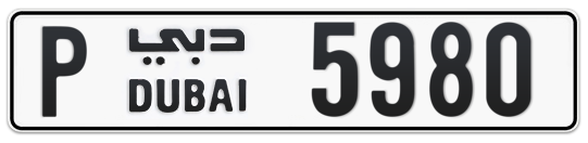 P 5980 - Plate numbers for sale in Dubai