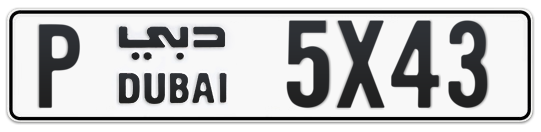 P 5X43 - Plate numbers for sale in Dubai