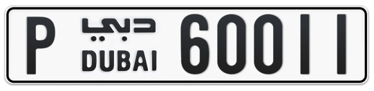 P 60011 - Plate numbers for sale in Dubai
