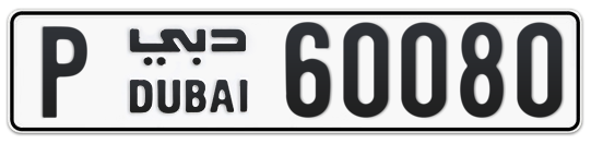 P 60080 - Plate numbers for sale in Dubai