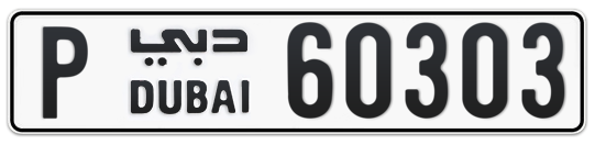 P 60303 - Plate numbers for sale in Dubai