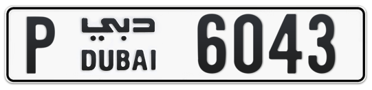 P 6043 - Plate numbers for sale in Dubai