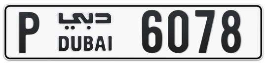 P 6078 - Plate numbers for sale in Dubai