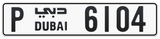 P 6104 - Plate numbers for sale in Dubai