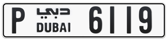 P 6119 - Plate numbers for sale in Dubai