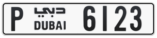 P 6123 - Plate numbers for sale in Dubai