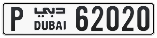 P 62020 - Plate numbers for sale in Dubai