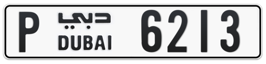 P 6213 - Plate numbers for sale in Dubai