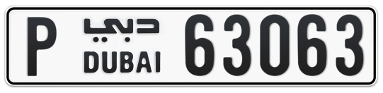 P 63063 - Plate numbers for sale in Dubai