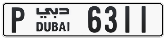 P 6311 - Plate numbers for sale in Dubai