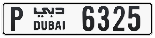 P 6325 - Plate numbers for sale in Dubai