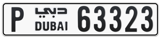 P 63323 - Plate numbers for sale in Dubai