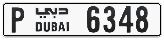 P 6348 - Plate numbers for sale in Dubai