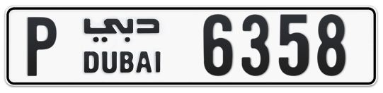 P 6358 - Plate numbers for sale in Dubai