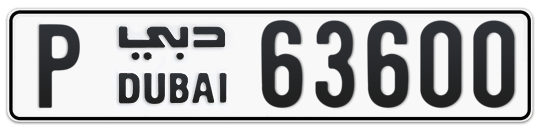 P 63600 - Plate numbers for sale in Dubai