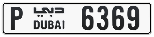 P 6369 - Plate numbers for sale in Dubai
